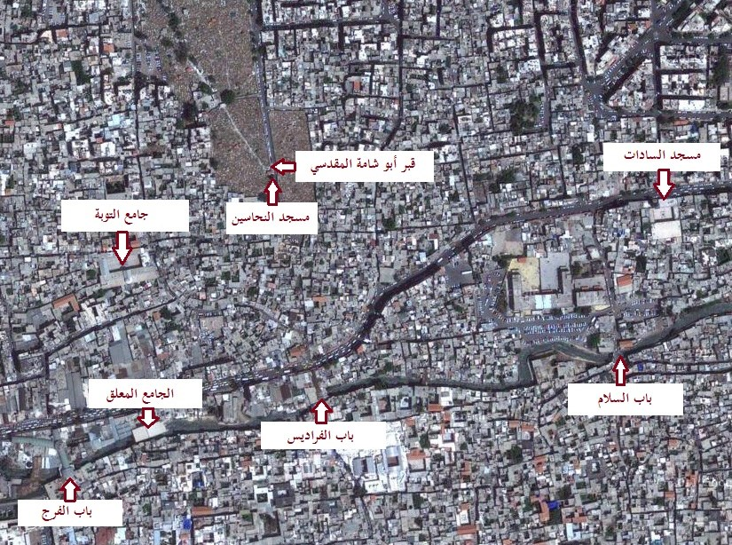 8bde1aac6 Buried at Bab al-Faradis, left to the entrance of Maqbara Dahdah from the  Bab, on the meadow of al-Dahdah [Ziarat al-Sham, RB] By the side of Jami'  al- ...
