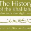 Book | Suyuti: History of the Khalifas