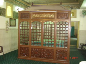 Bio: Sh. Ibn `Ata Allah al-Sakandari