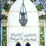 Damascus | Darwishiyya Mosque Sandal Poetry
