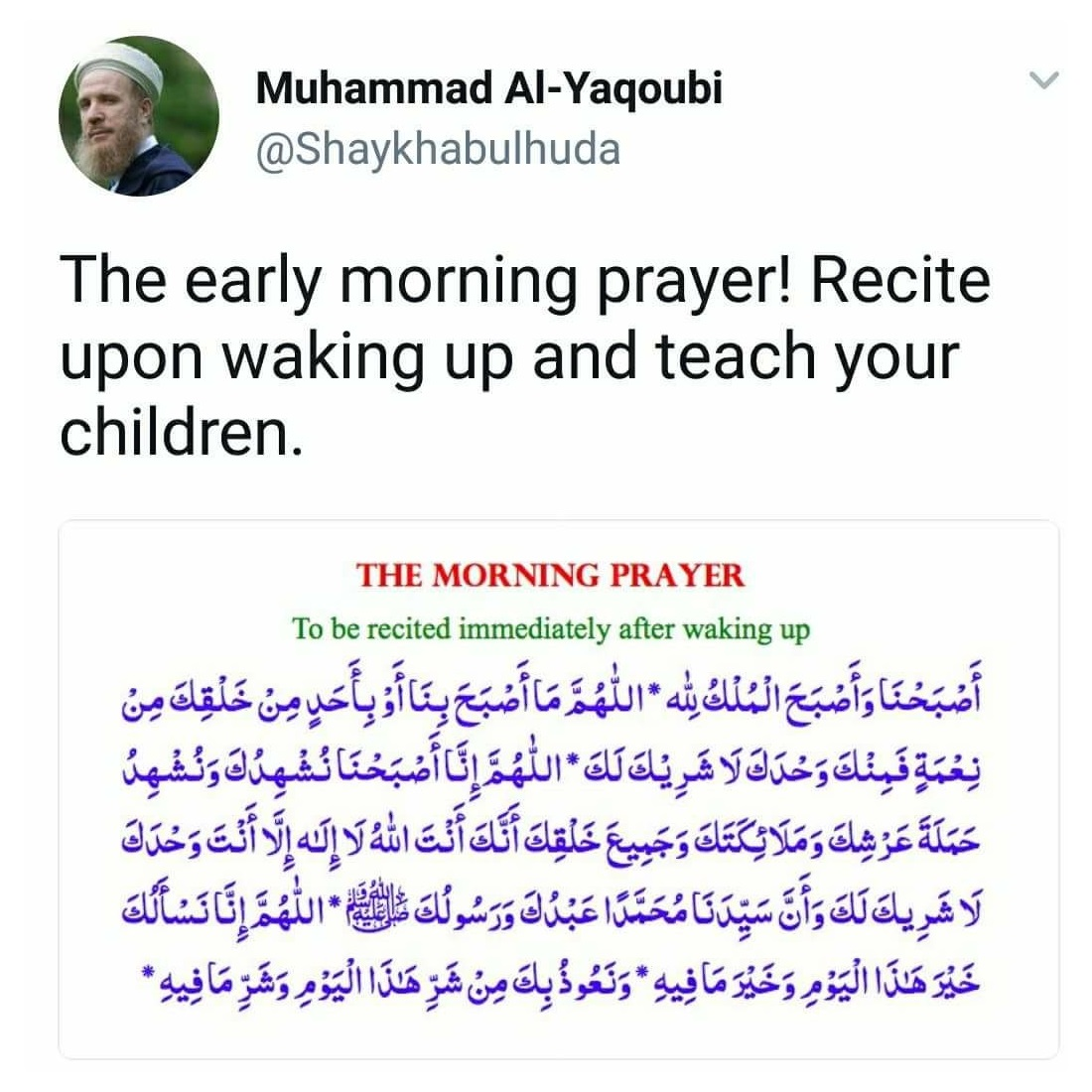 http://damas.nur.nu/wp-content/uploads/sites/8/2018/10/Early-morrning-prayer_Sh-Muhammad-al-Yaqoubi-1.jpg