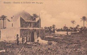 Bio: Sh. Muhammad ibn Hasan ibn Hamza Zhafir al-Madani